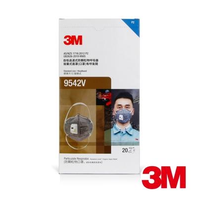 3M P2等級頭帶式帶閥型活性碳口罩 20片x5盒
