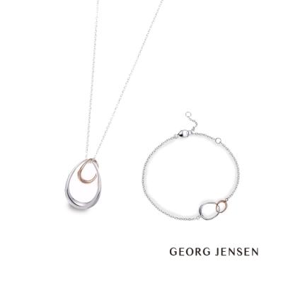 Georg Jensen 喬治傑生 - OFFSPRING系列套組 -18K玫瑰金項鏈+ 手鍊 S