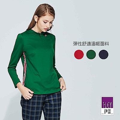 ILEY伊蕾 運動風條紋剪裁彈性小立領上衣(藍/綠/紅)