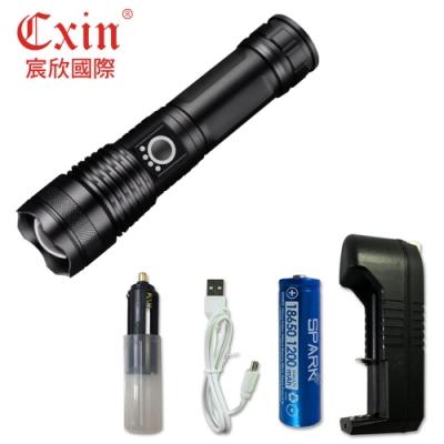 59W亮度四核心P50強光LED充電式手電筒 CX-HK011