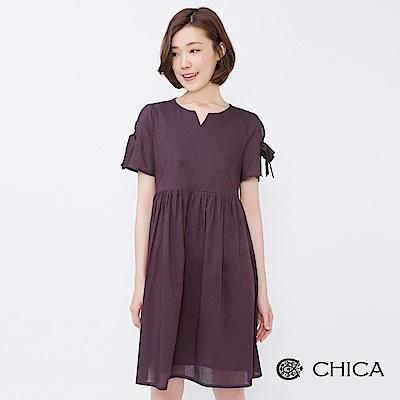CHICA 文藝甜美挖肩綁帶設計洋裝(2色)
