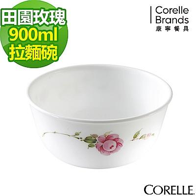 CORELLE康寧 田園玫瑰900ml拉麵碗