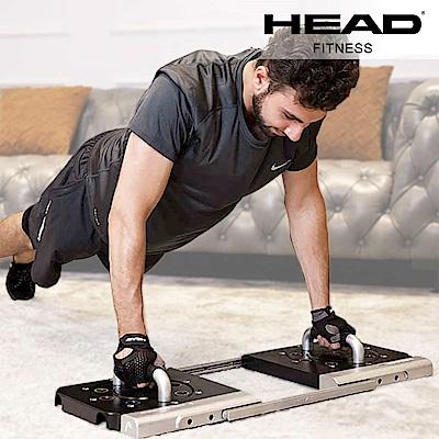 HEAD 伏地挺身訓練板(2色可選)