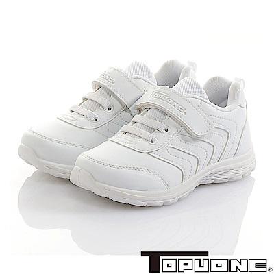 TOPUONE童鞋 學生白布鞋 抗菌防臭吸震運動休閒鞋-白