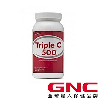 GNC健安喜 三效維生素C500食品錠 90錠