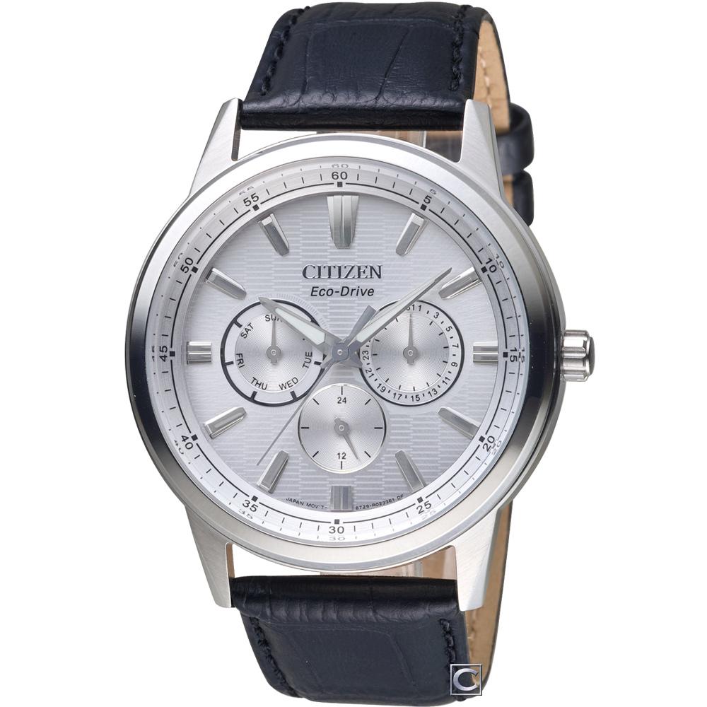 CITIZEN 星辰 品格時尚光動能腕錶(BU2071-01A)