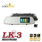 LOOKING LK-3 觸控式後視鏡汽車行車紀錄器 FHD1080P 4.3吋