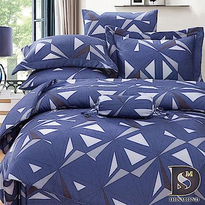 DESMOND岱思夢 加大100%天絲全鋪棉床包兩用被四件組 格爾伯