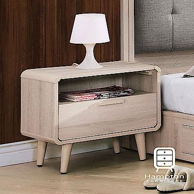 漢妮Hampton梅薇思系列床頭櫃-55x42x52cm