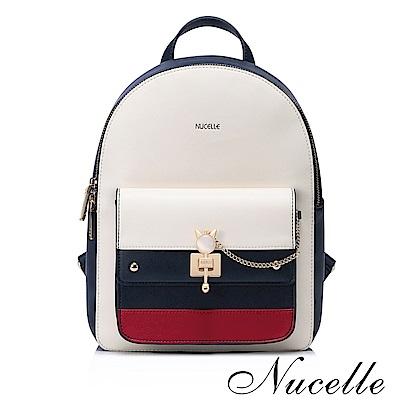 Nucelle 歐夏蕾時尚撞色後背包-L 米白藍