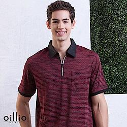 oillio歐洲貴族 短袖超柔透氣涼感POLO衫 特色立體鏤空 紅色