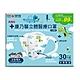 KNH-康乃馨 3D立體兒童醫療口罩(未滅菌)-侏儸紀公園(30片/盒裝) product thumbnail 1