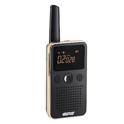 CPS CP228 免執照 無線電對講機