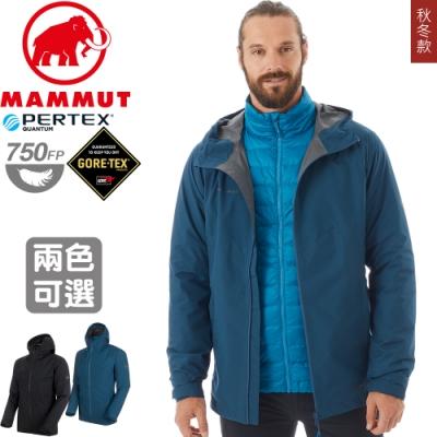 Mammut長毛象 1010-27410 男Gore-Tex防水外套 Convey 3 in 1機能雨衣/防風夾克/羽絨衣