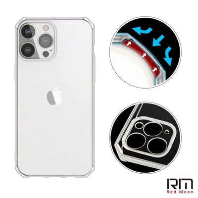 RedMoon APPLE iPhone 13 Pro Max 6.7吋 穿山甲鏡頭全包式魔方防摔手機殼