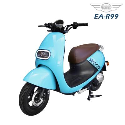 【e路通】EA-R99 追風 48V鉛酸電池 前碟後鼓煞車 前後避震 電動車(電動自行車)