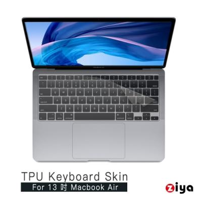 [ZIYA] Apple Macbook Air13 具備Touch ID 鍵盤保護膜 超透明TPU材質(A2179)