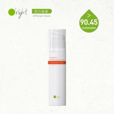 O right 歐萊德 枸杞豐盈髮膜100ml (細軟、扁塌髮質)