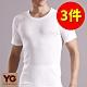 YG 天鵝內衣-優質舒爽羅紋圓領短袖衣(日本最夯素材)-3件組 product thumbnail 1