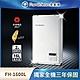 熱水器Famiclean全家安16公升數位強排屋內型 product thumbnail 1