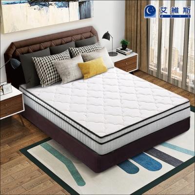 AVIS艾維斯 皇家天絲+乳膠三線獨立桶床墊-單人3.5尺