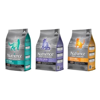 【2入組】Nutrience紐崔斯INFUSION天然糧系列 1.13kg(2.5.lbs) 購買第二件贈送寵鮮食零食*1包