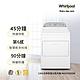 Whirlpool惠而浦 12KG 桶裝瓦斯型直立式乾衣機 WGD5000DW product thumbnail 1
