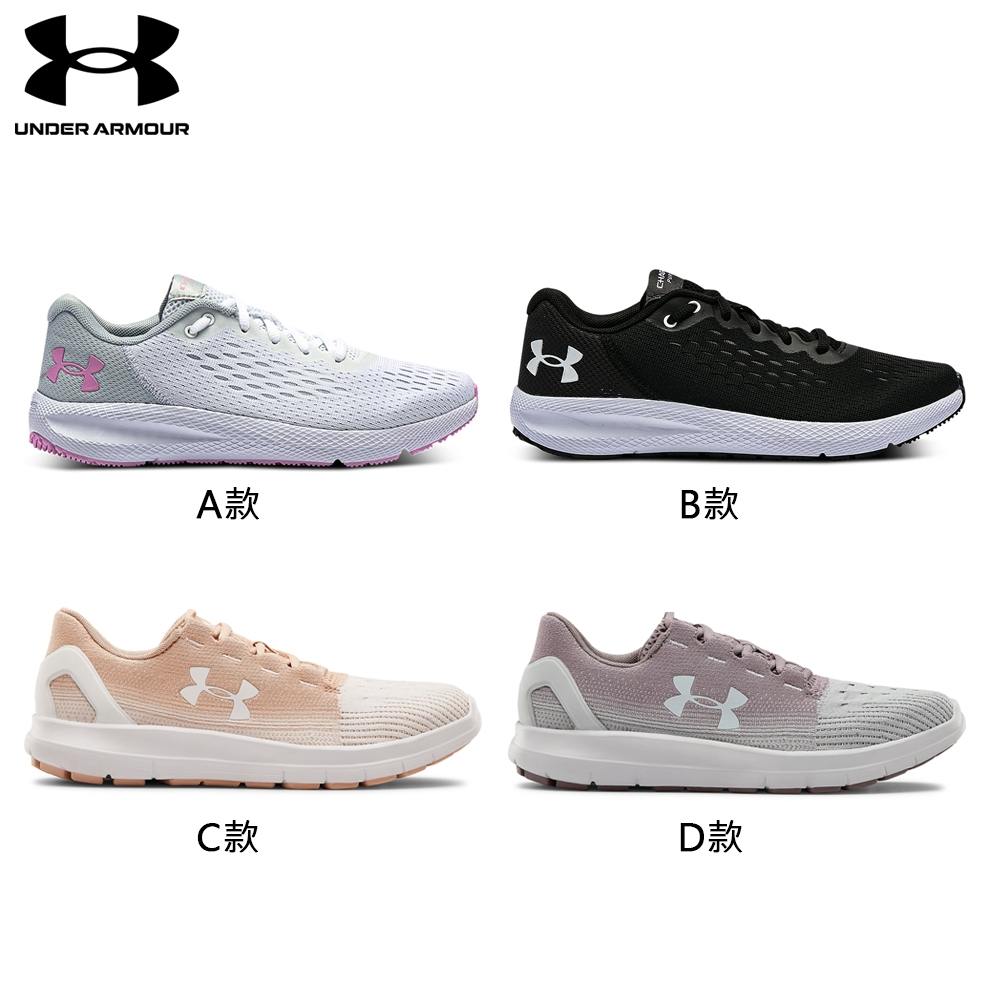 【UNDER ARMOUR】女 休閒慢跑鞋(4款任選)