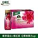 白蘭氏 紅膠原青春飲(50ml/瓶 x 6瓶) product thumbnail 1