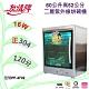友情牌60公升二層全不鏽鋼烘碗機 PF-3732 product thumbnail 1