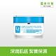 Dr.Hsieh H3P3倍潤保濕膠50ml product thumbnail 1