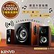 KINYO 2.1聲道木質鋼烤音箱/音響/藍芽喇叭(KY-1856)絕對震撼5000W product thumbnail 1