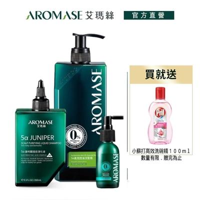 Aromase 艾瑪絲 頭皮控油養護3步驟組(淨化洗髮液260ml+控油洗髮精400ml+精華液40ml)