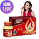 白蘭氏 冰糖燕窩 18瓶(70g) product thumbnail 2