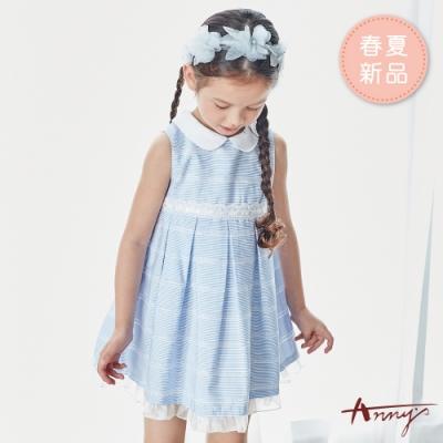 Annys安妮公主-精緻雕花小圓領拼接春夏款無袖橫條洋裝*9532水藍