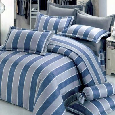 艾莉絲-貝倫 紺青之夜 100%純棉 六件式雙人加大鋪棉床罩組-藍色