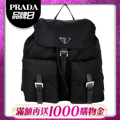 【PRADA 品牌日限定】PRADA 三角牌雙口袋尼龍後背包(黑色)