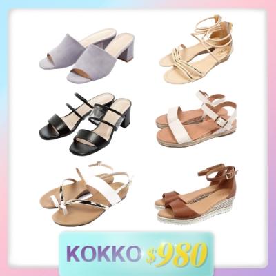 【時時樂】KOKKO涼拖鞋零碼出清(7款任選)均價980