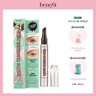 【官方直營】benefit-眉玩眉瞭-太棒了!眉毛滋養液3ml