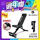 【BLADEZ】BW13-Z1-卡Pin舉重床/複合式重訓椅 product thumbnail 1