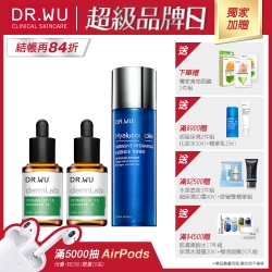 1%積雪草舒敏修護精華+玻尿酸保濕精華化妝水