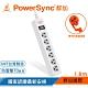 【PowerSync 群加】1開6插防雷擊抗搖擺延長線/1.8m-白色(TPS316TN9018) product thumbnail 1