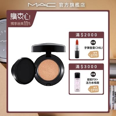 MAC 超持妝全能氣墊粉餅SPF 50/PA++++