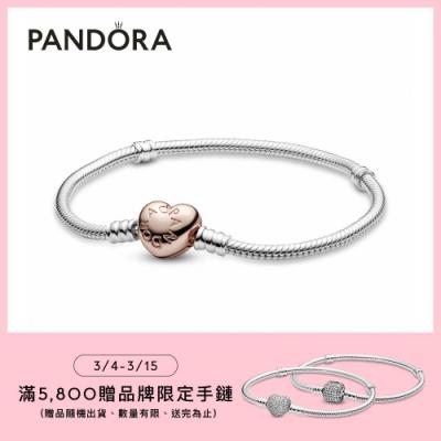 【Pandora官方直營】 Moments心型釦頭手鏈