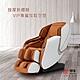 輝葉 商務艙PLUS零重力按摩椅 HY-5013 product thumbnail 3