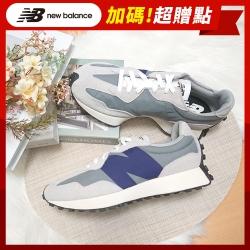 Yahoo獨家-[New Balance]復古運動鞋_中性_灰色_MS327F