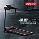 bakkarat 黑盾家用型電動跑步機 BK-1805 product thumbnail 2