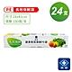 南亞 蔬果 長效保鮮 PE袋 保鮮袋 (28*41cm)(100張/支) (24支) product thumbnail 1