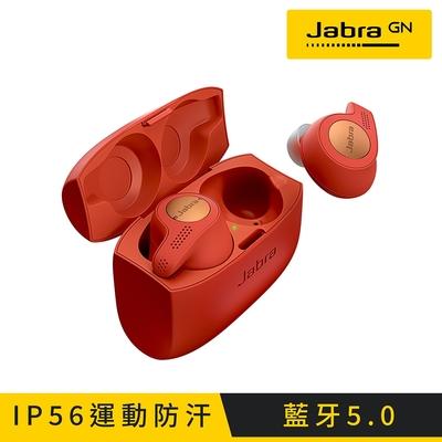 【Jabra】Elite Active 65t-魔力紅