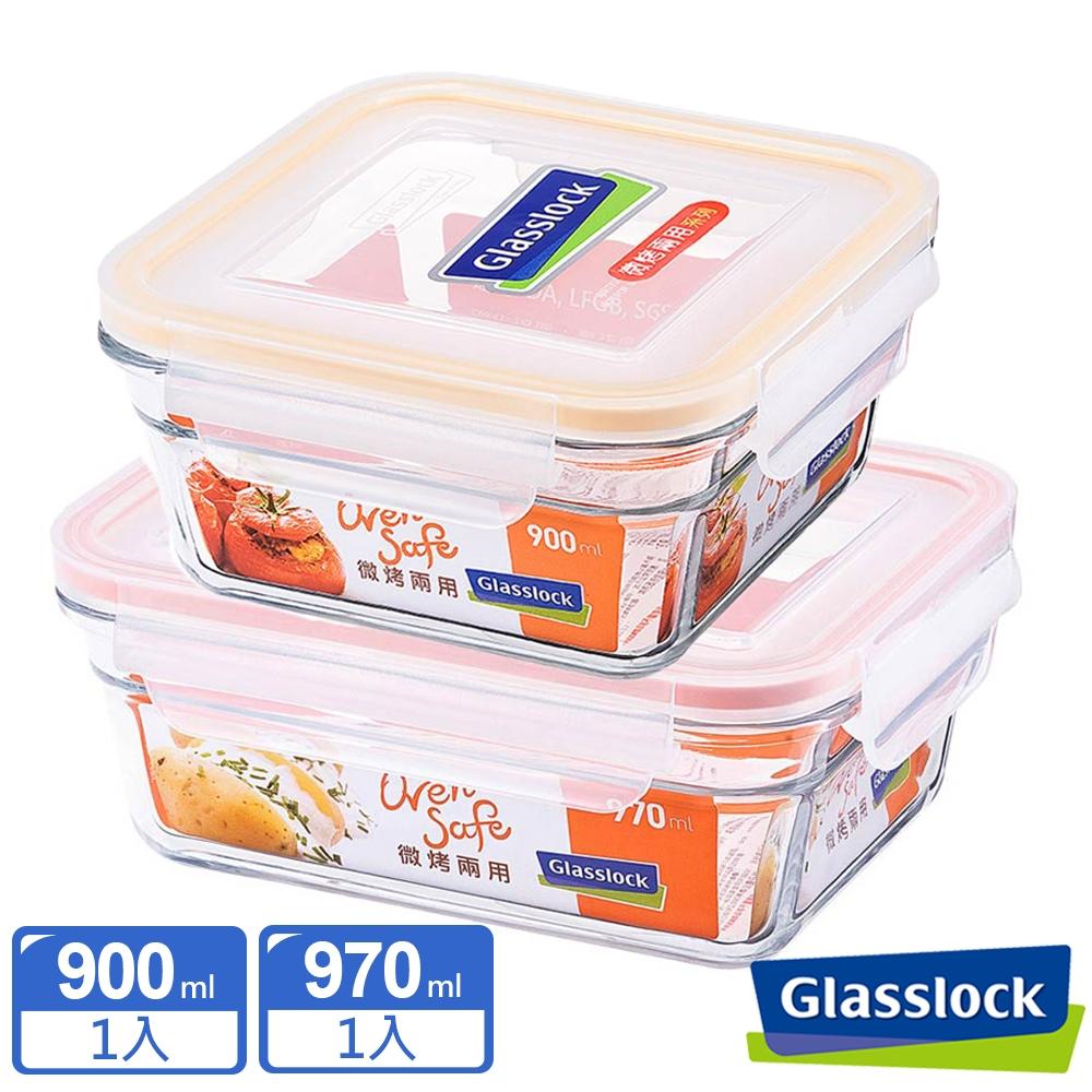Glasslock 微烤兩用強化玻璃保鮮盒-實用2入組(長方形+正方形)